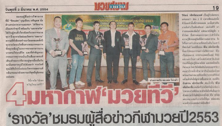 awards-01-261ba6b.png