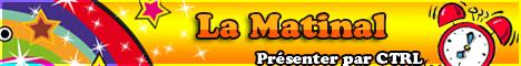 L'heure du geek Lamati10-232a084