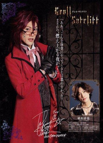 Uehara Takuya as Grell Sutcliff